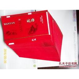七星皖烟(七星香烟中国价格)