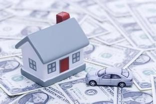 按揭贷款申请(企业贷款申请书范文)