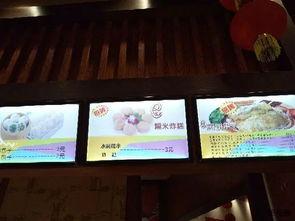 号外,原欧尚超市三层的大德斋清真小吃已搬到六佰本物美