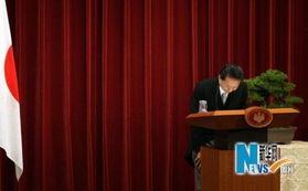 日本首相鸠山由纪夫请辞回顾九个月首相之路十八