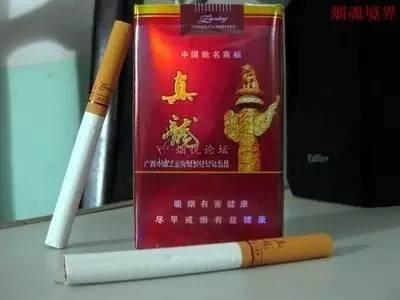 """0元左右的烟排行榜(10元----20元间最好抽的烟是什么牌子)"""""""