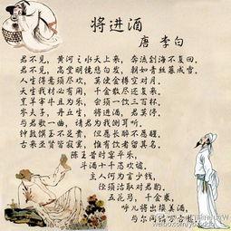 古代跟酒有关诗词