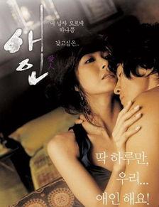 韩国色情片