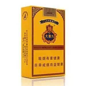 大重九香烟价格(软大重九多少钱一包)