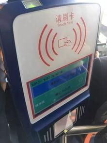 全国首辆无人驾驶公交已在深圳开跑不仅超载不走,还能扫码支付