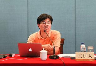 杭州市达利中国附近企业家有哪些