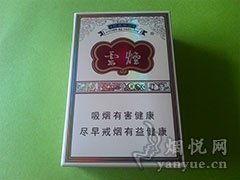 印象烟庄(云烟(印象) 灰色包装的那一款 多少钱 批发价多少?)