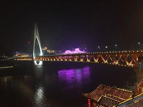 重庆到华东三市旅游攻略