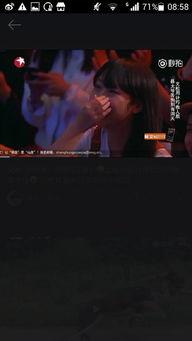 欢乐喜剧人,第170226期,文松阴阳双捕台下劫持小女孩叫什么是谁