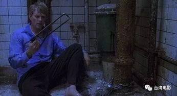 电锯惊魂悬疑惊悚电影史上璀璨明珠,和午夜凶铃不一样的感受