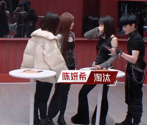 乘风破浪的姐姐2三公结束,弦子陈妍希贾青董洁被遗憾淘汰
