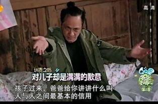 吴镇宇惊悚表情遭恶搞 网友笑称 吴镇宇被玩坏