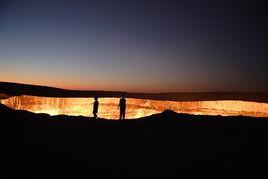 地理奇观 乌兹别克斯坦有个 地狱之门