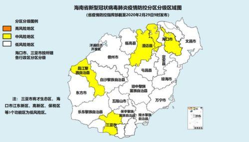 海南更新疫情防控分区分级区域图澄迈县降为低风险地区