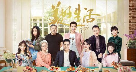 《美好生活》开播大叔张嘉译回归《美好生活》第1~4集剧