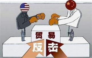 中国不会追求贸易战,但川普如果搞贸易战,中国