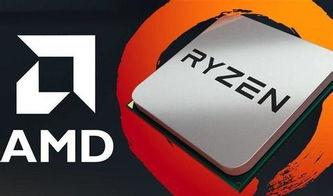 面对m1的攻势,AMD是否能抛弃x86,专注x64?