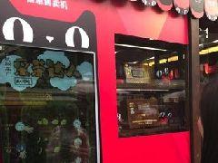 淘宝企业店(天猫店和企业店铺有什么区别?)