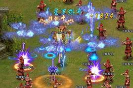 网页游戏专区-9ijr杰瑞游戏网_webgame_新闻阅读