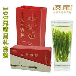 太平候魁茶叶价格表(茶叶猴魁多少钱一斤)