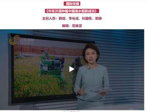 一次获两个中国新闻奖一等奖李化成我是改革中的一朵浪花