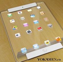 透明成趋势 设计师曝光透明iPad特性完美呈现
