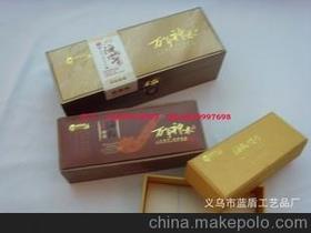 黄金烟价格表(黄金叶香烟多少钱一包啊?)