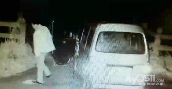 面包车交通事故致人死亡丹阳交警向市民征求肇事逃逸者线索