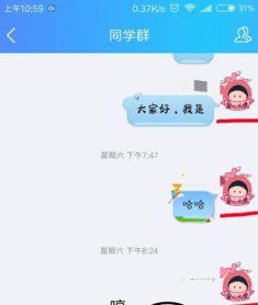 怎样免费领取QQ头像挂件