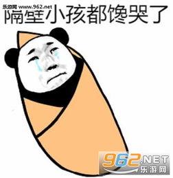 裹上鸡蛋液粘上面包糠表情图片 隔壁小孩都馋哭了表情包下载 乐游网游戏下载