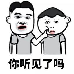 爆冷的冷知识共享,不谢拿走(www.ijiuai.com)