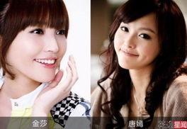 盘点酷似双胞胎的娱乐圈女星唐嫣和金莎