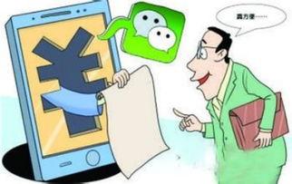 微信怎么贷款(微信如何贷款?)