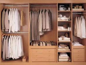 衣柜的底座尺寸
