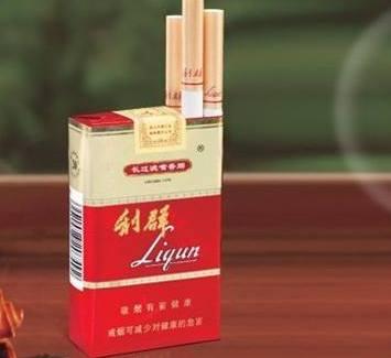 二十左右的烟哪种好抽(20元以下什么烟最好)