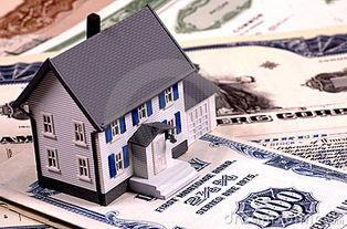 房屋抵押贷款利息(个人房产抵押贷款利率)