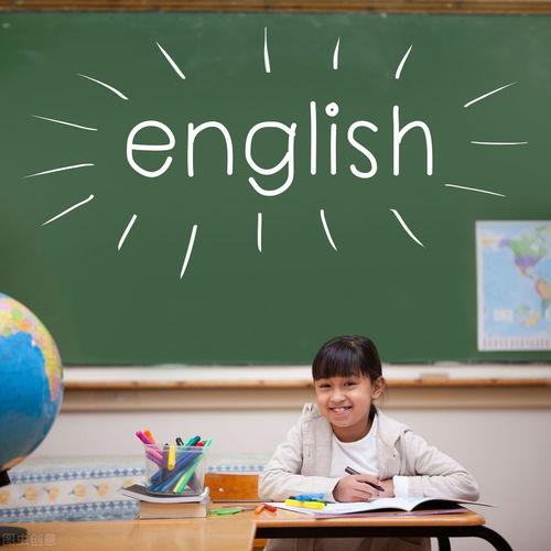 全国政协委员建议取消英语在中小学的主科地位,不再将英语设为高考必考科目