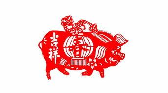 猪宝宝起名带福字