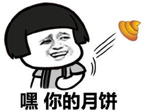 表情 蘑菇头馋表情包 蘑菇头馋微信表情包 蘑菇头馋QQ表情包 发表情 ... 表情