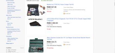 ebay是什么(ebay怎么买东西?)