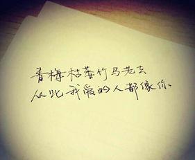 2019快手最火表白语录霸气
