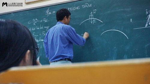 在线教育的增长,不能只靠增长漏斗