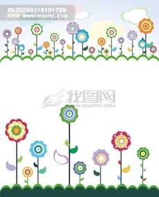 可爱花纹下载 可爱花纹图片素材CDR格式模板 背景素材