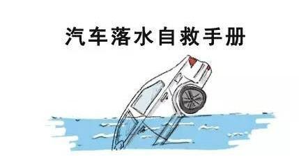 两女子凌晨开车冲入河中溺亡(时现场留下两双拖鞋,)