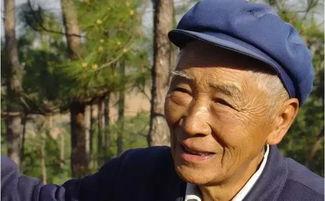 杨善洲生前曾说:山不绿,地瘦薄,这是山里的穷根子.