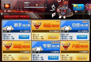 广东集团电子娱乐平台