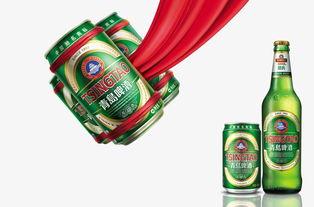 青岛啤酒高清图