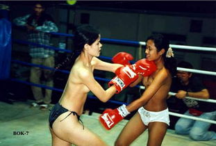 泰国地下女子裸体泰拳比赛照曝光
