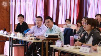 中国经济引领世界亚洲城市大学mba班中国宏观经济分析课程回顾