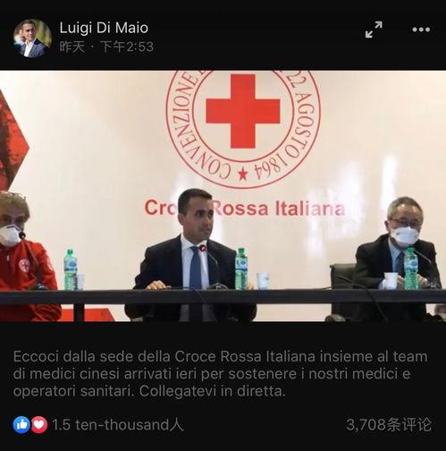 意大利与疫情赛跑中国专家组在意大利开工首日全程记录